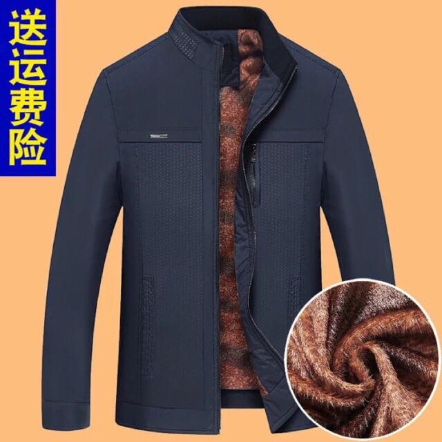Áo khoác trung niên lót lông