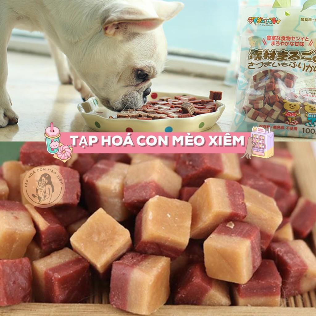 Bánh thưởng Thịt Bò Bí Đỏ khối cho thú cưng chó 100gr - Đồ ăn huấn luyện thú cưng không chất phụ gia