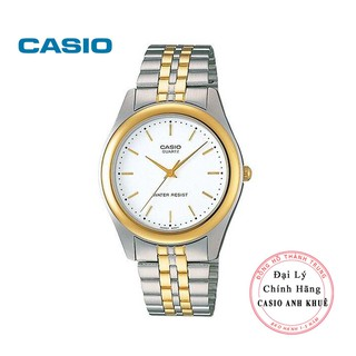 Đồng hồ nam Casio MTP-1129G-7ARDF dây kim loại