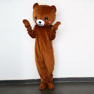 gấu mascot