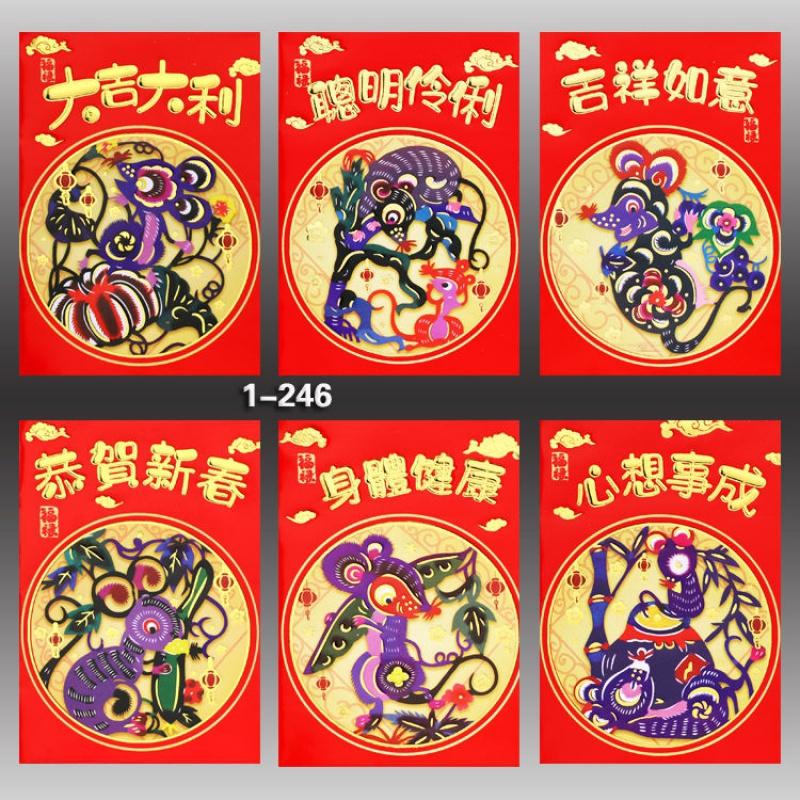 Bao Lì Xì Năm Mới 2020 - 21948687 , 5309007589 , 322_5309007589 , 125400 , Bao-Li-Xi-Nam-Moi-2020-322_5309007589 , shopee.vn , Bao Lì Xì Năm Mới 2020