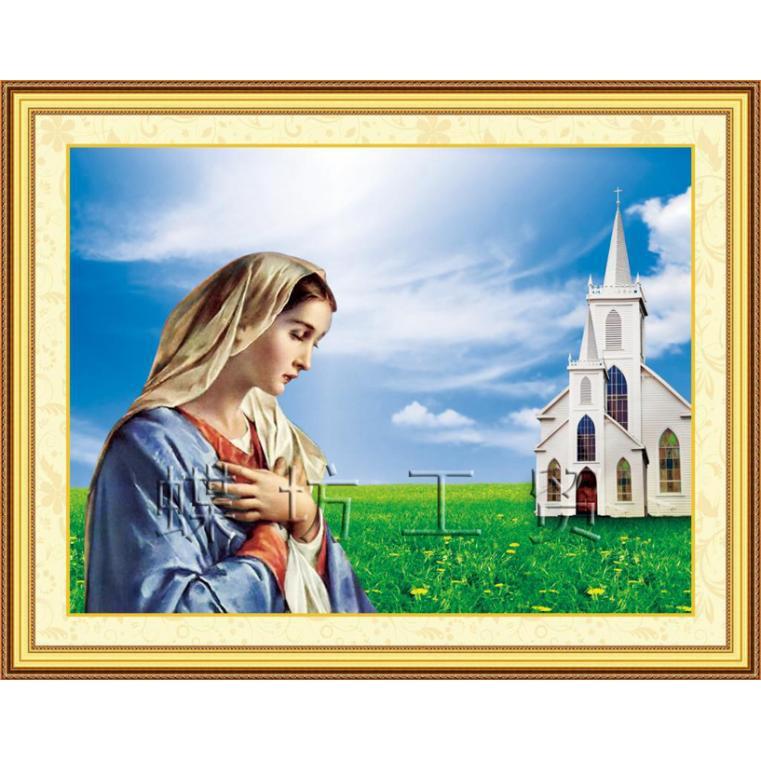 Đức Mẹ Maria