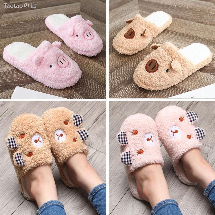 รองเท้าแตะหญิงฤดูใบไม้ร่วงและฤดูหนาวรองเท้าแตะผ้าฝ้ายน่ารัก