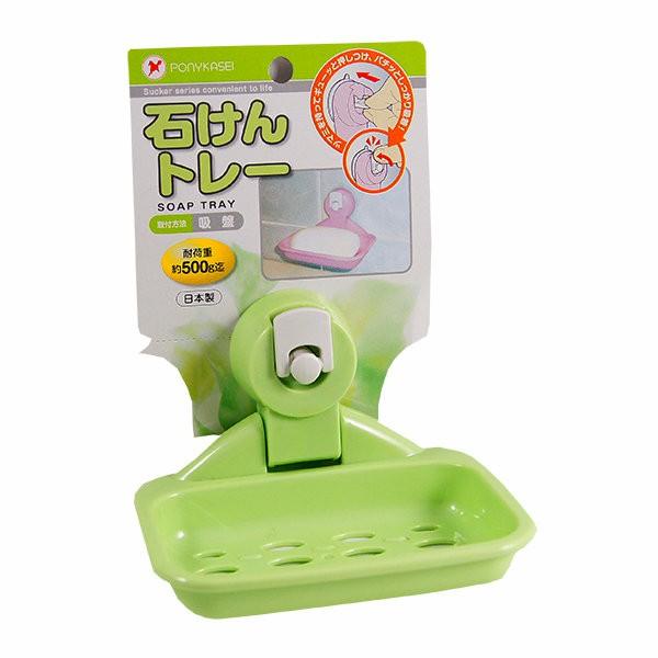 Giá để xà phòng hút chân không xuất xứ Nhật Bản