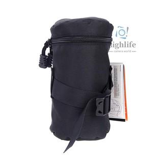 [silf]Fly Leaf Lens Case Pouch Bag 9 * 8cm for DSLR Lenses FY-1