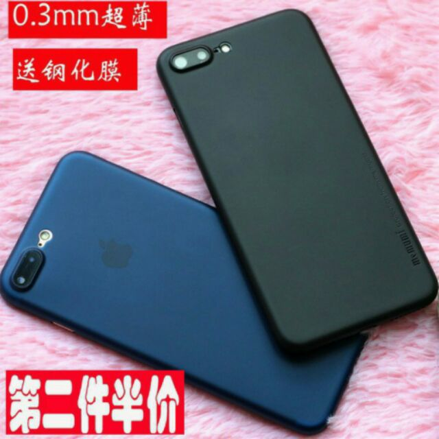 Ốp siêu mỏng memumi iPhone 7plus