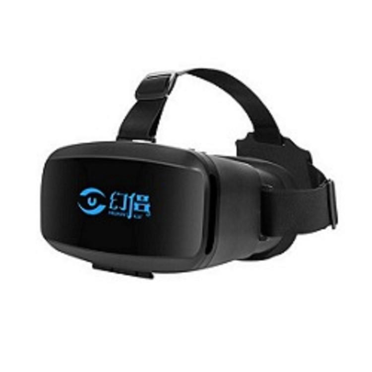Kính thực tế ảo 3D VR- Phantom (Tiêu chuẩn)