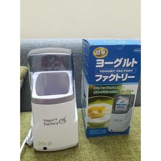 [hàng loại 1] Máy làm sữa chua Yogurt Maker Nhật Bản 1 nút
