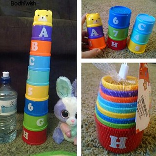 ☎9Pcs/Set kids Educational bauble Figures Letters Bear Stack Cup Set