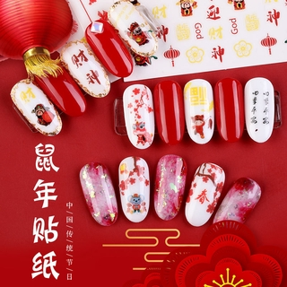 New year palace sand wall style three-dimensional stickers 3D nail stickers new nail decals