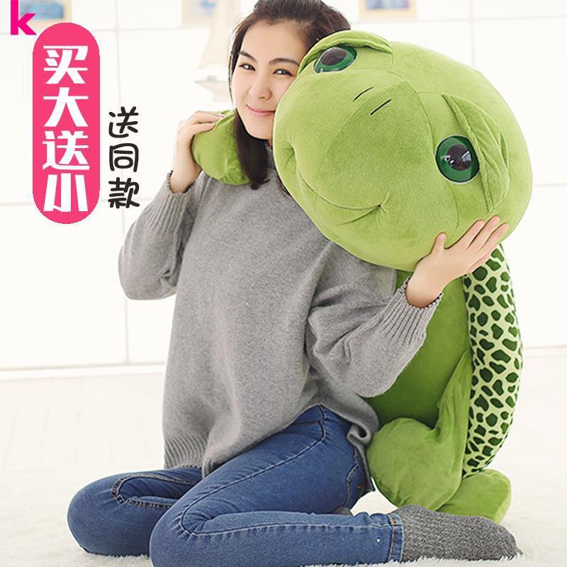 Cute plush turtle doll large sleeping pillow cute rag doll girl stay cute big ey