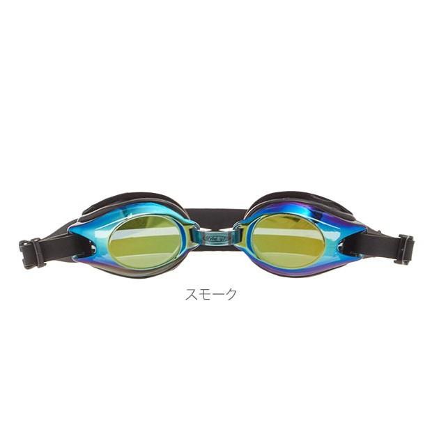 Kính bơi trẻ em cao cấp Goggle (5-12 tuổi) Hàng Nhật
