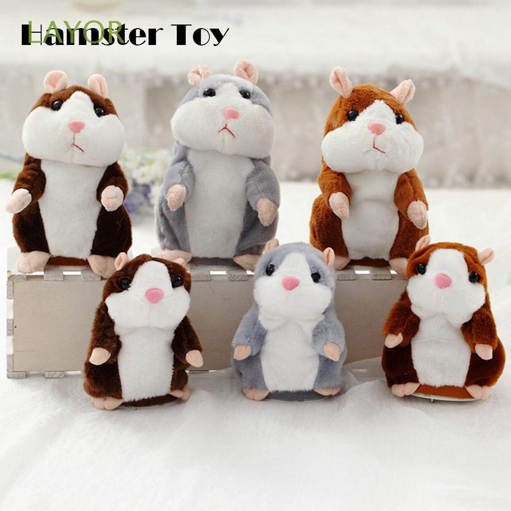 LAYOR Fashion Hot Cute Pet Kids Gift Plush Toy