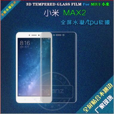xiaomi mimax2   Dán dẻo full màn xiaomi mimax 2 3d Tempered glass film