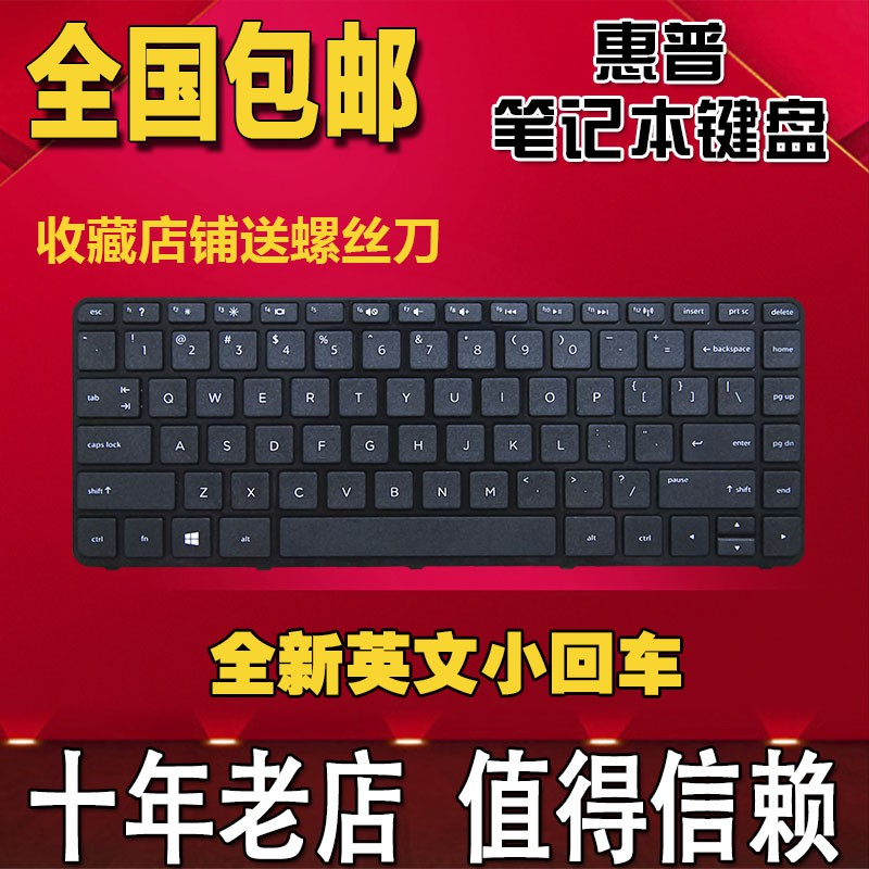 HP 14-e023TX e035 e021 e051 e024 e033 e043 แป้นพิมพ์ TPN-Q117 14-E