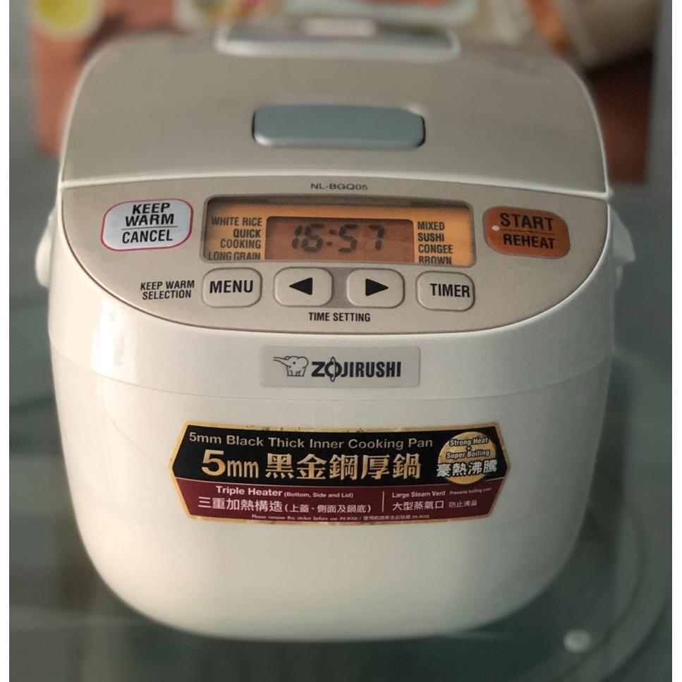 Nồi cơm điện tử Zojirushi NS-BGQ05-WA