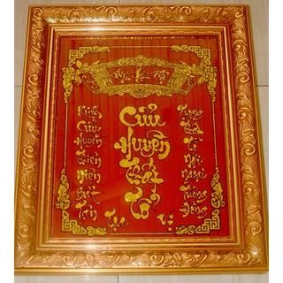 Yêu ThíchKhung ảnh thờ Cửu Huyền Thất Tổ chữ kim tuyến-Nhiều cỡ