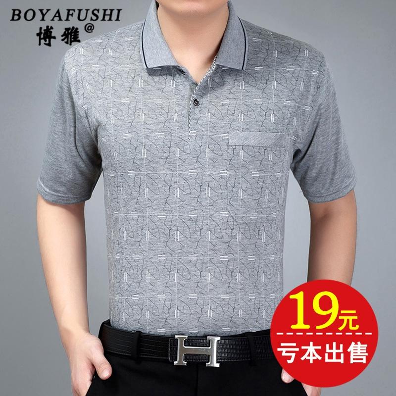 Áo thun polo nam dành cho độ tuổi trung niên, thiết kế đơn giản mà lịch sự