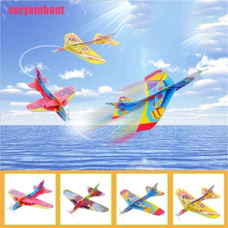 Flying Back Magic Swing Plane 360 Cyclotron Airplane Kids DIY Model Gif
