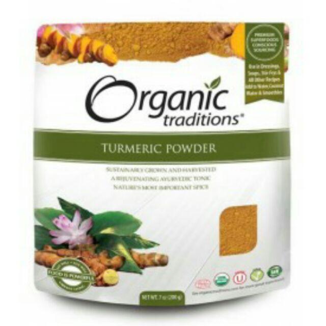 Bột nghệ hữu cơ Organic Traditions 200g
