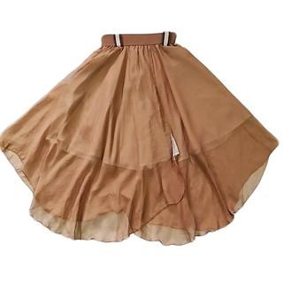 Chân váy voan 02 lớp màu nâu nhạt