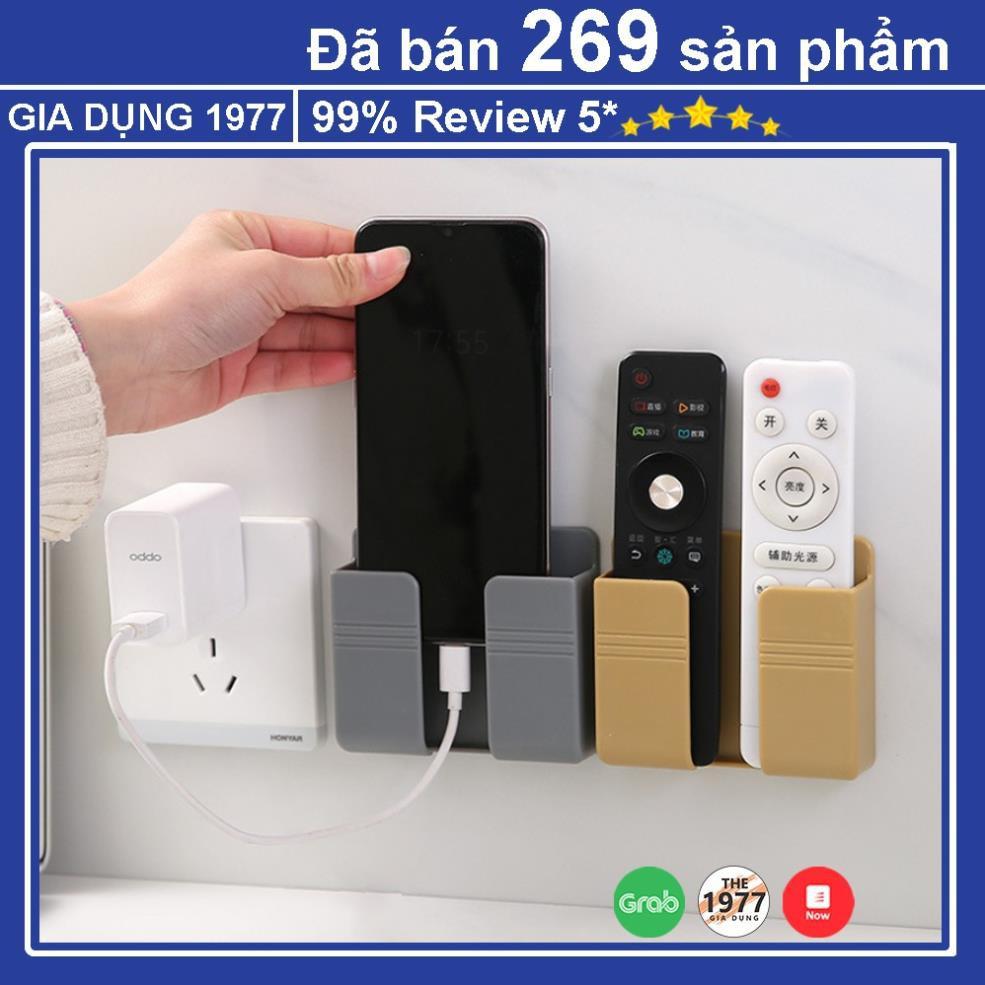 Kệ dán tường để điện thoại điều khiển thông minh, kệ dán tường đa năng sạc điện thoại tiện lợi