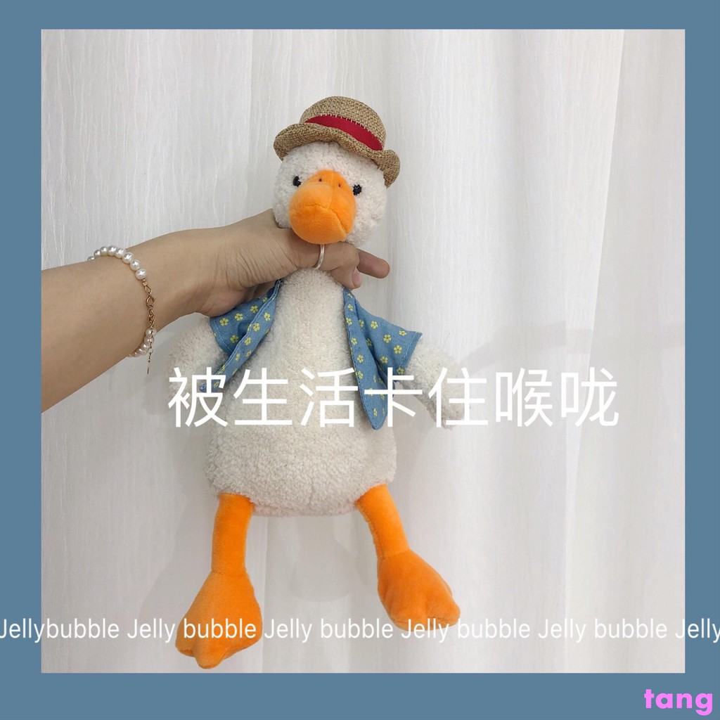 *jelly bubble* refueling duck Korean wind ins net red cartoo