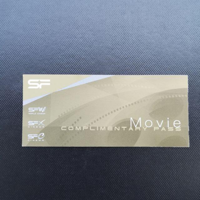 ตั๋วหนัง SF ที่นั่งปกติ ราคาพิเศษ