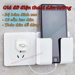 [Có video] Giá đỡ điện thoại treo tường có khe sạc siêu tiện lợi, keo dán có độ bám dính cao, giá đỡ remote treo tường