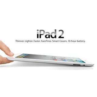 [HOT] Ipad 2, 4 HÀNG chính hãng , 16G – 3G/Wifi , full ứng dụng CHẠY CỰC KÌ TỐT BAO MƯỢT MÀ