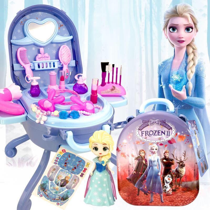Aisha Make Up Dressing Table toy set Girls Princess Make up suitcase Kids Pretend Play Set Gift for kids