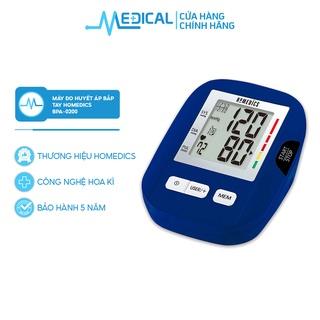 Máy đo huyết áp bắp tay HoMedics BPA-0200 công nghệ đo Smart Measure Technology – MEDICAL