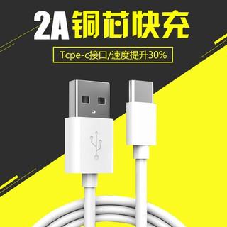 Cáp sạc type c chất lượng cao cho điện thoại Huawei Xiaomi Redmi Vivo Oppo