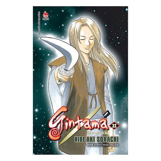 Sách - Truyện tranh Gintama tái bản (update đến tập mới nhất) - 22900598 , 2701979136 , 322_2701979136 , 860000 , Sach-Truyen-tranh-Gintama-tai-ban-update-den-tap-moi-nhat-322_2701979136 , shopee.vn , Sách - Truyện tranh Gintama tái bản (update đến tập mới nhất)