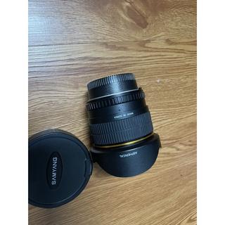 Ống Kính Samyang 8mm F 3.5 UMC Fisheye For Nikon thumbnail