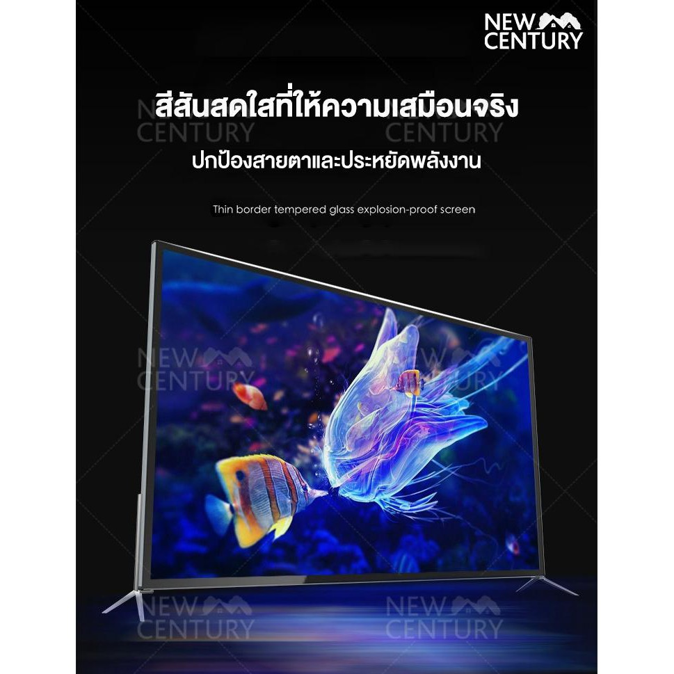 แอนดรอยด์ทีวี LCD 720P UHD  จอ 720P  32 นิ้ว และ 42 นิ้ว