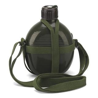 Bình tông, bình bi đông đựng nước, đựng rươu vỏ nhôm dung tích 1.5 lít shopaha247 bao gồm túi đựng bình shopaha247