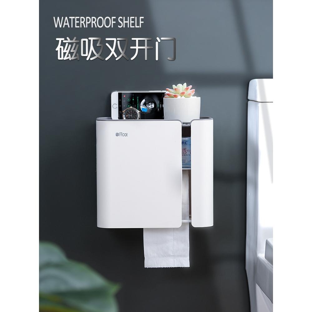 hộp đựng giấy vệ sinh chống thấm nước