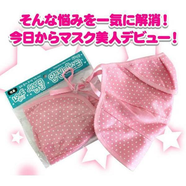 Khẩu trang chống tia UV Oshare Nhật Bản - 10023074 , 1061735766 , 322_1061735766 , 33000 , Khau-trang-chong-tia-UV-Oshare-Nhat-Ban-322_1061735766 , shopee.vn , Khẩu trang chống tia UV Oshare Nhật Bản