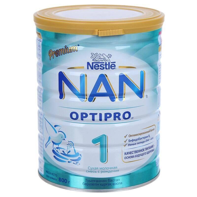 Sữa Nan Nga số 1 800g - 3245301 , 362554753 , 322_362554753 , 420000 , Sua-Nan-Nga-so-1-800g-322_362554753 , shopee.vn , Sữa Nan Nga số 1 800g