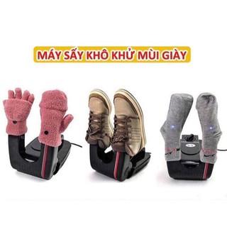 Sấy giầy điện, máy sấy khô giày bằng điện khử mùi hiệ thumbnail