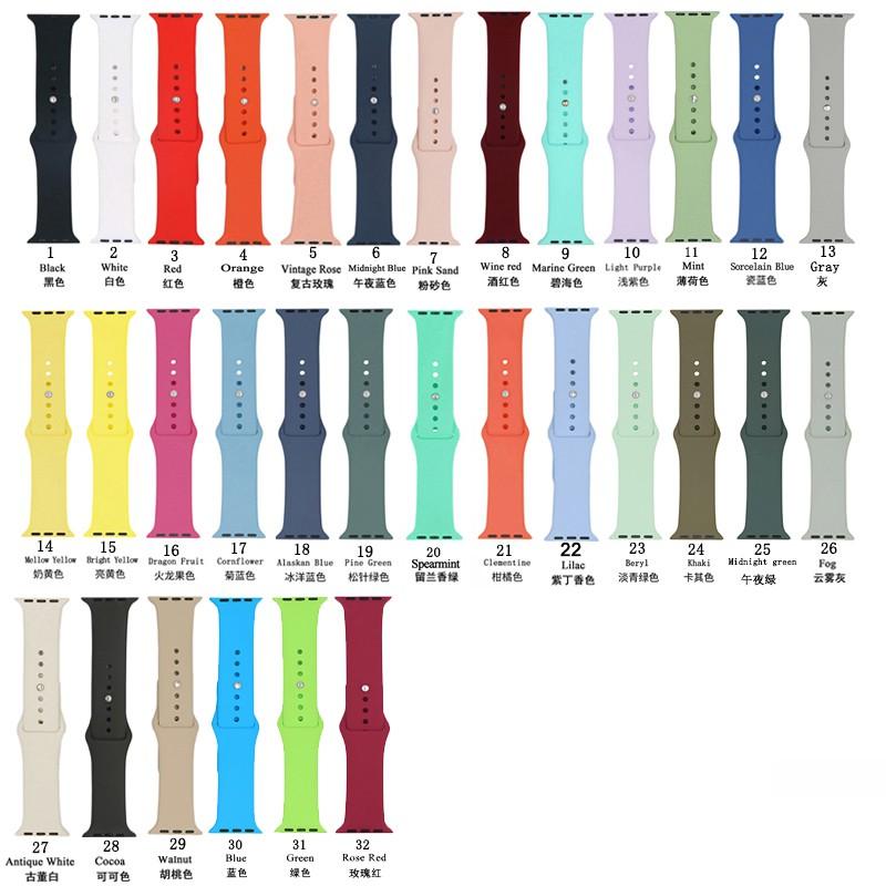 Dây Đeo Silicon Mềm Cho Đồng Hồ Thông Minh Apple Watch Iwatch 38mm 42mm 40mm 44mm