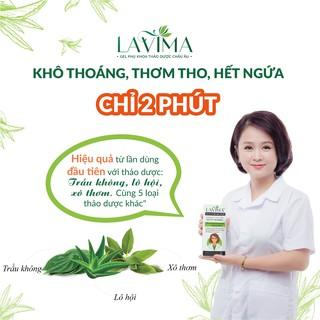 [TẶNG TUÝP 0Đ] Combo 2 Gel Bôi và 1 Gel Rửa phụ khoa Lavima- 100% thảo dược Châu Âu 2