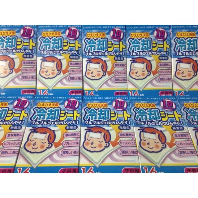 Miếng dán hạ sốt Kobayashi Nhật Bản (8 miếng) - 3454953 , 776434454 , 322_776434454 , 115000 , Mieng-dan-ha-sot-Kobayashi-Nhat-Ban-8-mieng-322_776434454 , shopee.vn , Miếng dán hạ sốt Kobayashi Nhật Bản (8 miếng)
