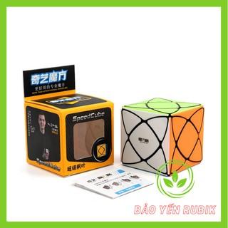 Rubik Biến Thể QiYi Super Ivy Cube Stickerless Cao Cấp Rubic Không Viền ( Mã R35 ) thumbnail