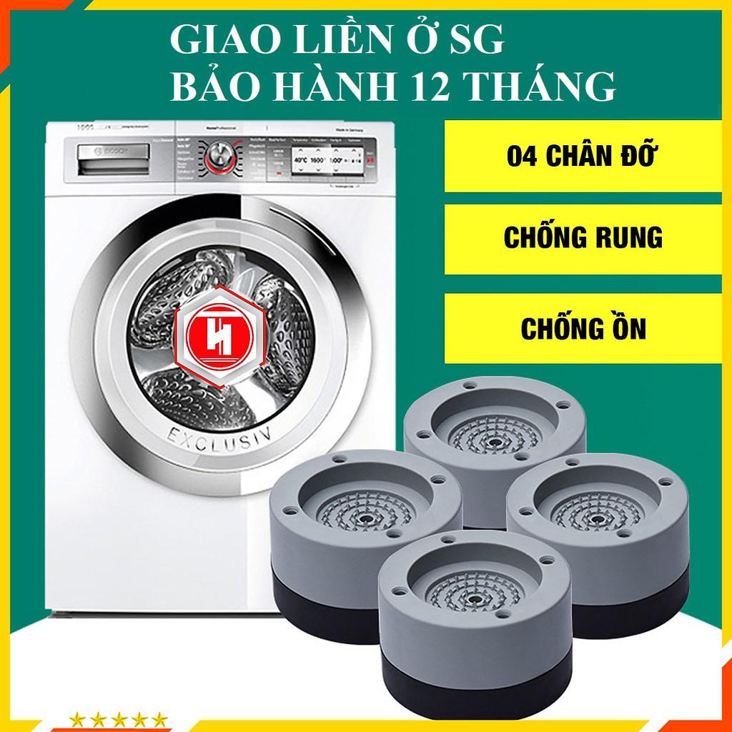Đế chống rung máy giặt chân máy giặt tủ lạnh đế chống rung đa năng combo 4 cái hàng chính hãng bảo hành 12 tháng