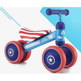 xe thăng bằng hỗ trợ vận động cho bé (mã 175)