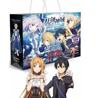 (new) Túi quà Sword Art Online Đao kiếm thần vực in hình anime chibi hình chữ nhật