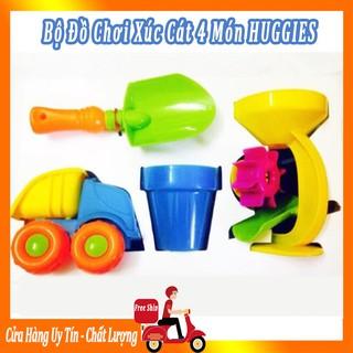 [GIÁ CỰC TỐT] Bộ đồ chơi xúc cát Huggies (4 món)