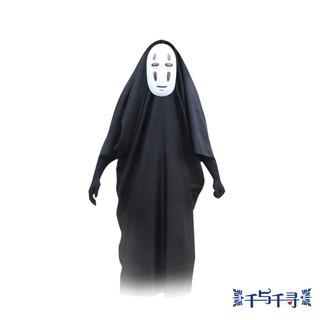 Trang phục kèm mặt nạ hóa trang Ma vô diện bán nghỉ